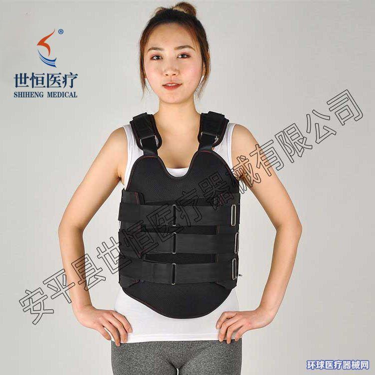 用于脊柱变形弯曲可调式胸腰椎固定支具厂家直销