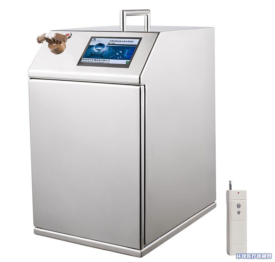 药厂GMP洁净区空间消毒干雾过氧化氢灭菌器