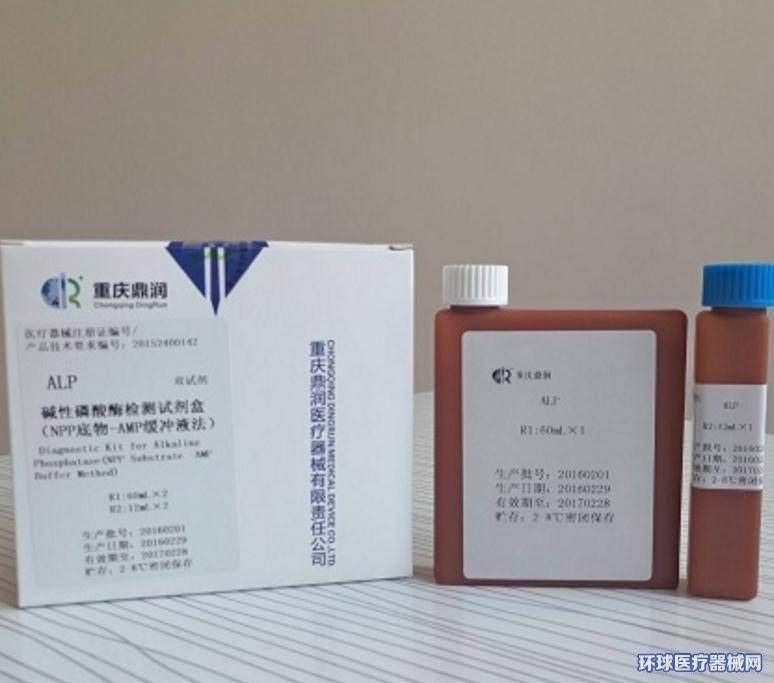 碱性磷酸酶检测试剂盒(NPP底物-AMP缓冲液法)