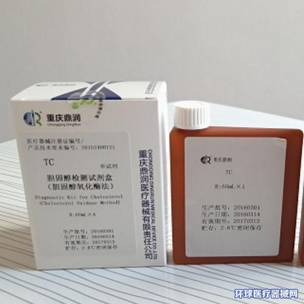 胆固醇检测试剂盒(胆固醇氧化酶法)