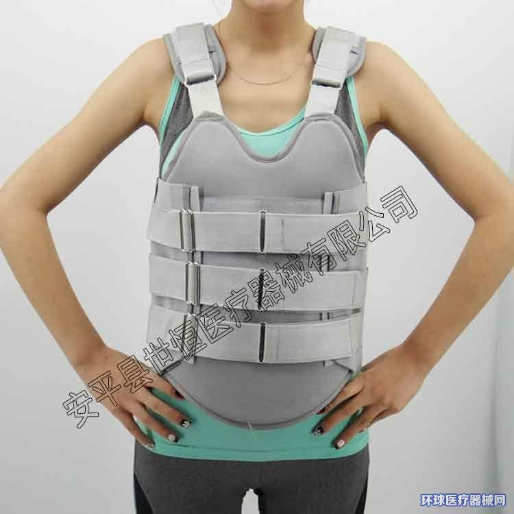 世恒可调式胸腰椎固定支具头颈胸术后康复固定矫正护具
