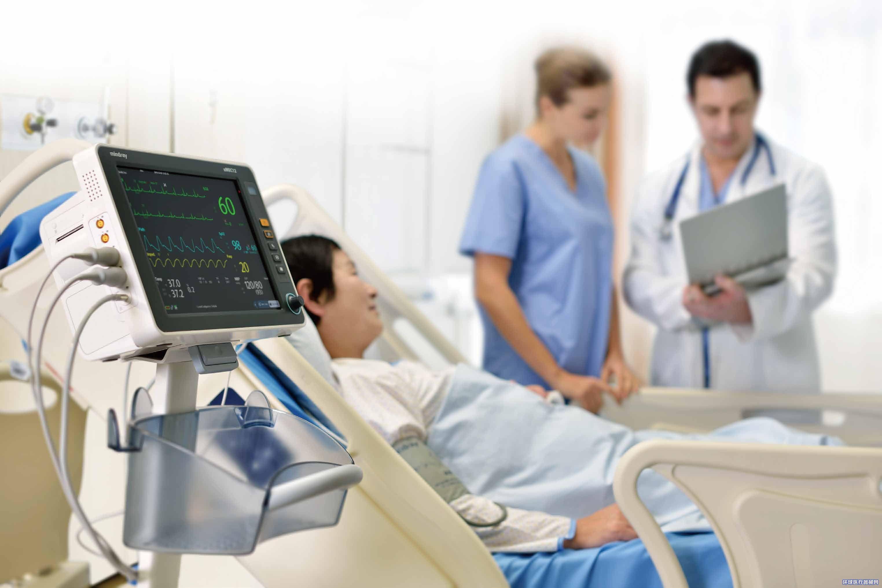 迈瑞多参数监护仪uMEC6病人监护仪