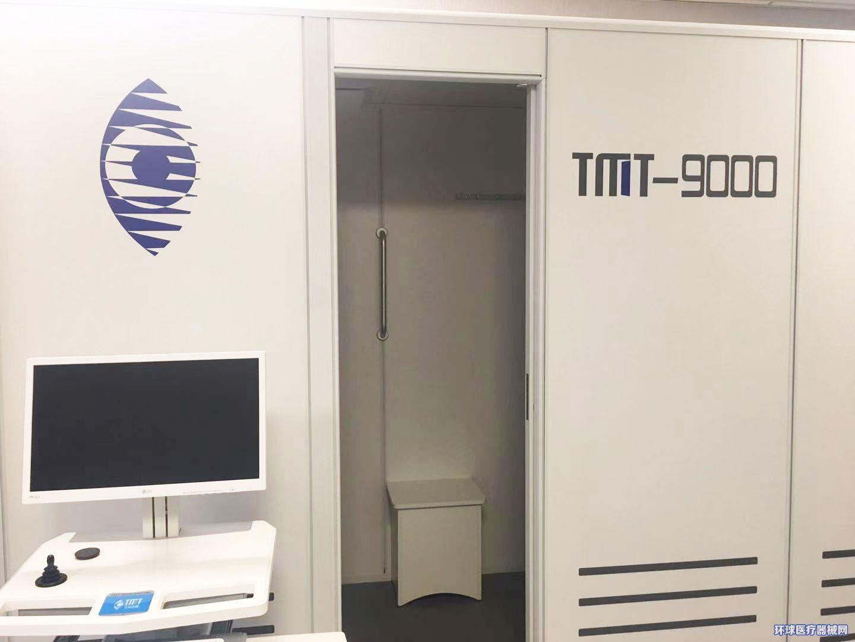 正宗TMT-9000舱体型医用红外热像仪厂家直供