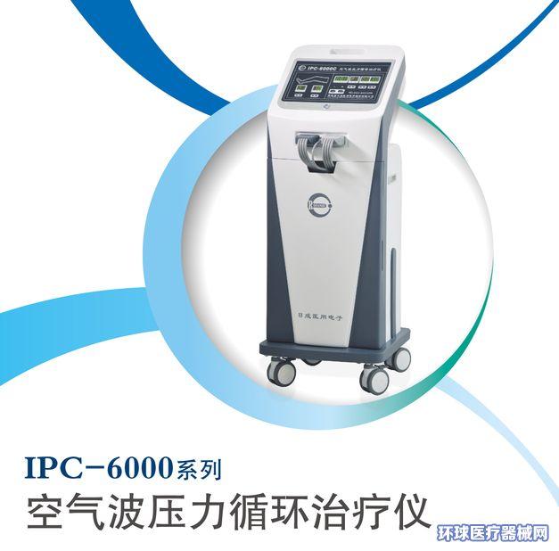 背心式全胸振动排痰机PTJ-8000