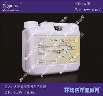 内窥镜专用多酶清洗剂