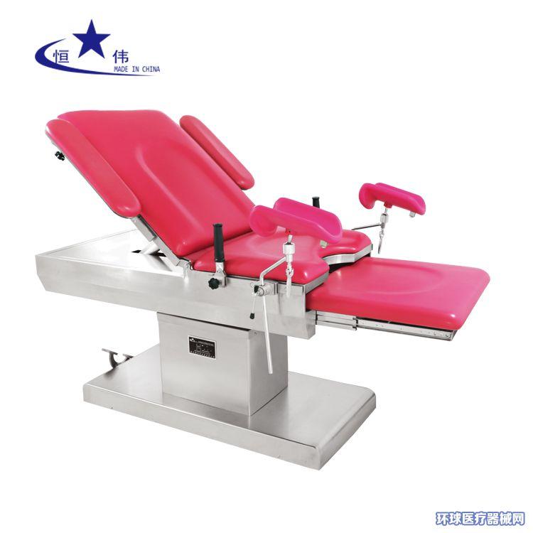 恒伟HW-502-A电动不锈钢综合妇科检查床