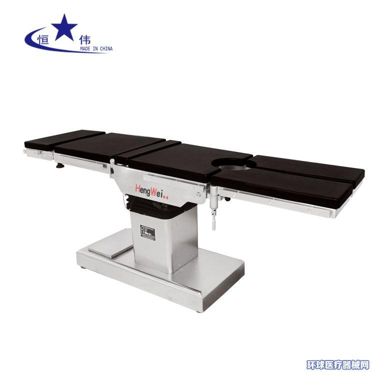恒伟HW-503B电动泌尿科综合手术台