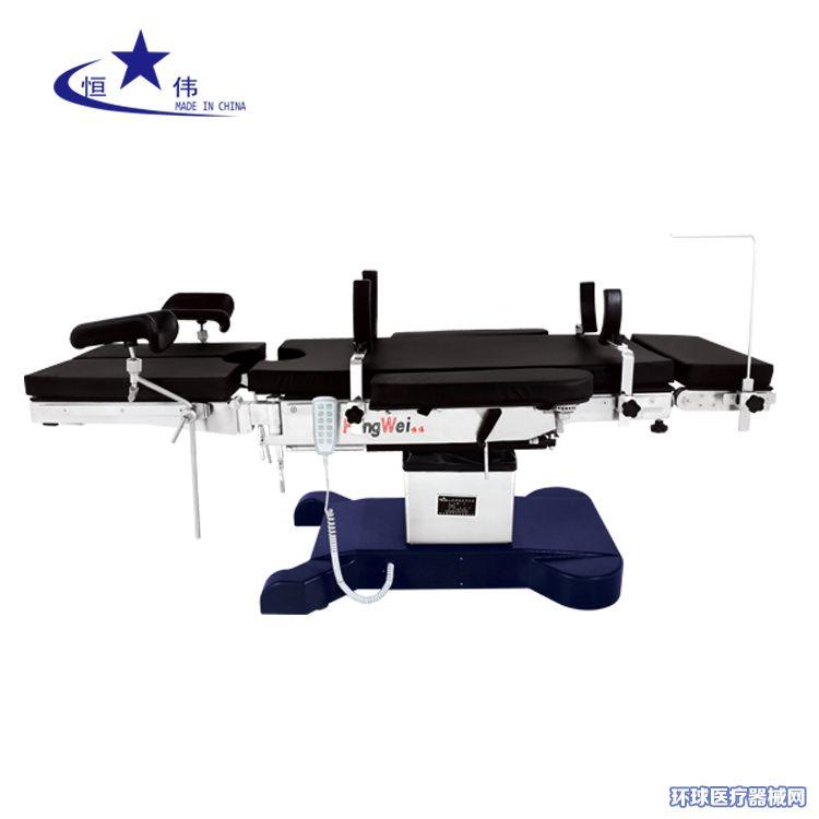 恒伟HW-503E电动平移外科综合手术台
