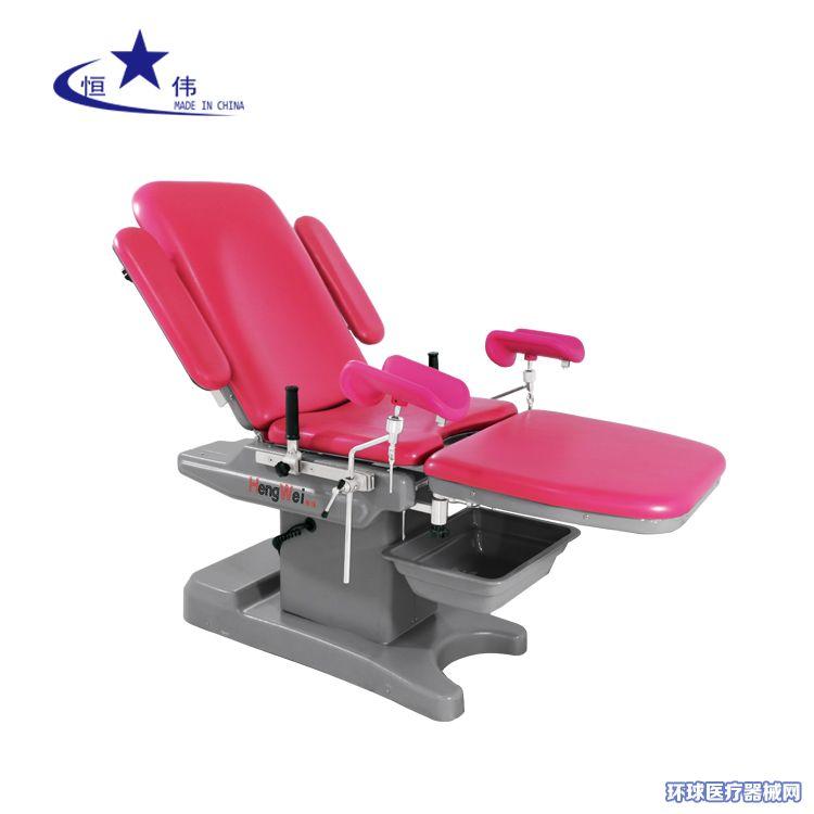 恒伟HW-502-C1电动妇产科综合手术床