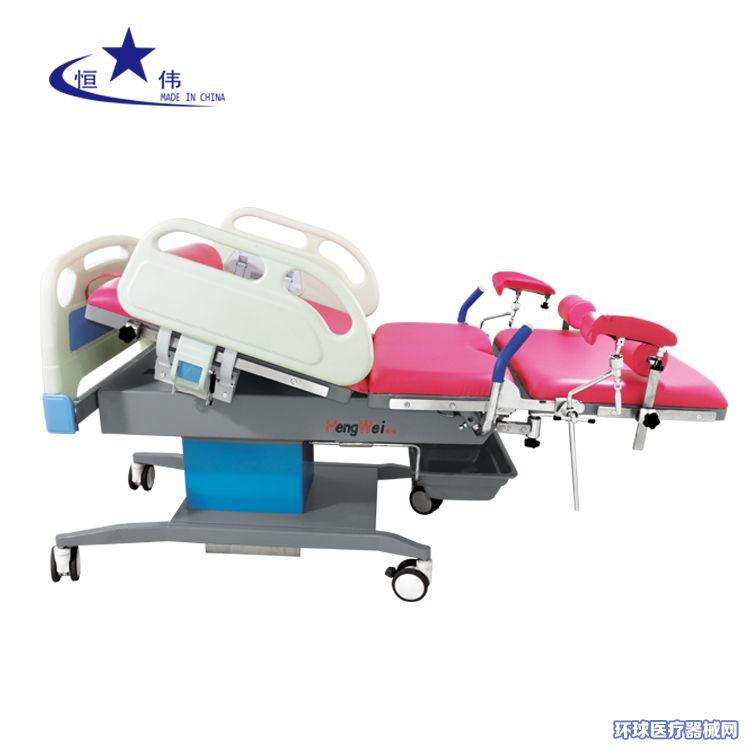 恒伟HW-502B产病一体电动综合妇产床