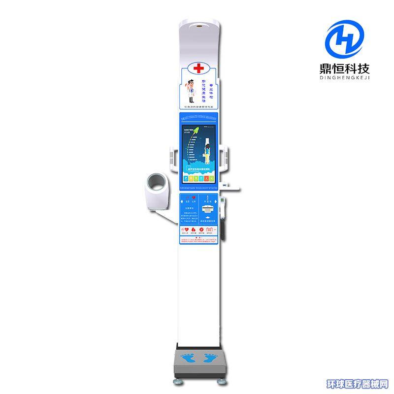 郑州鼎恒DHM-800C多功能19英寸触摸屏智能体检一体机