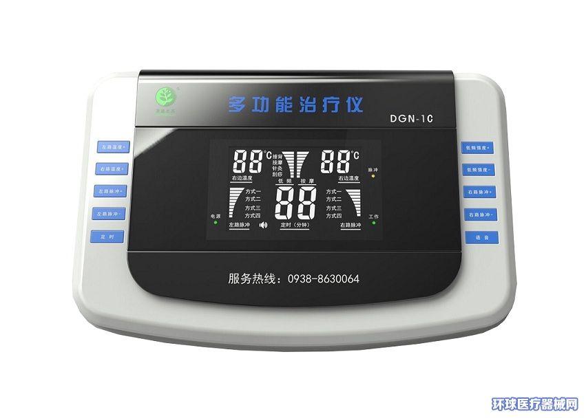 运康达华多功能治疗仪厂家