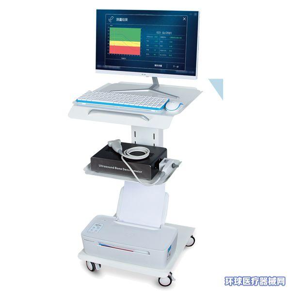超声波骨密度检测仪A1