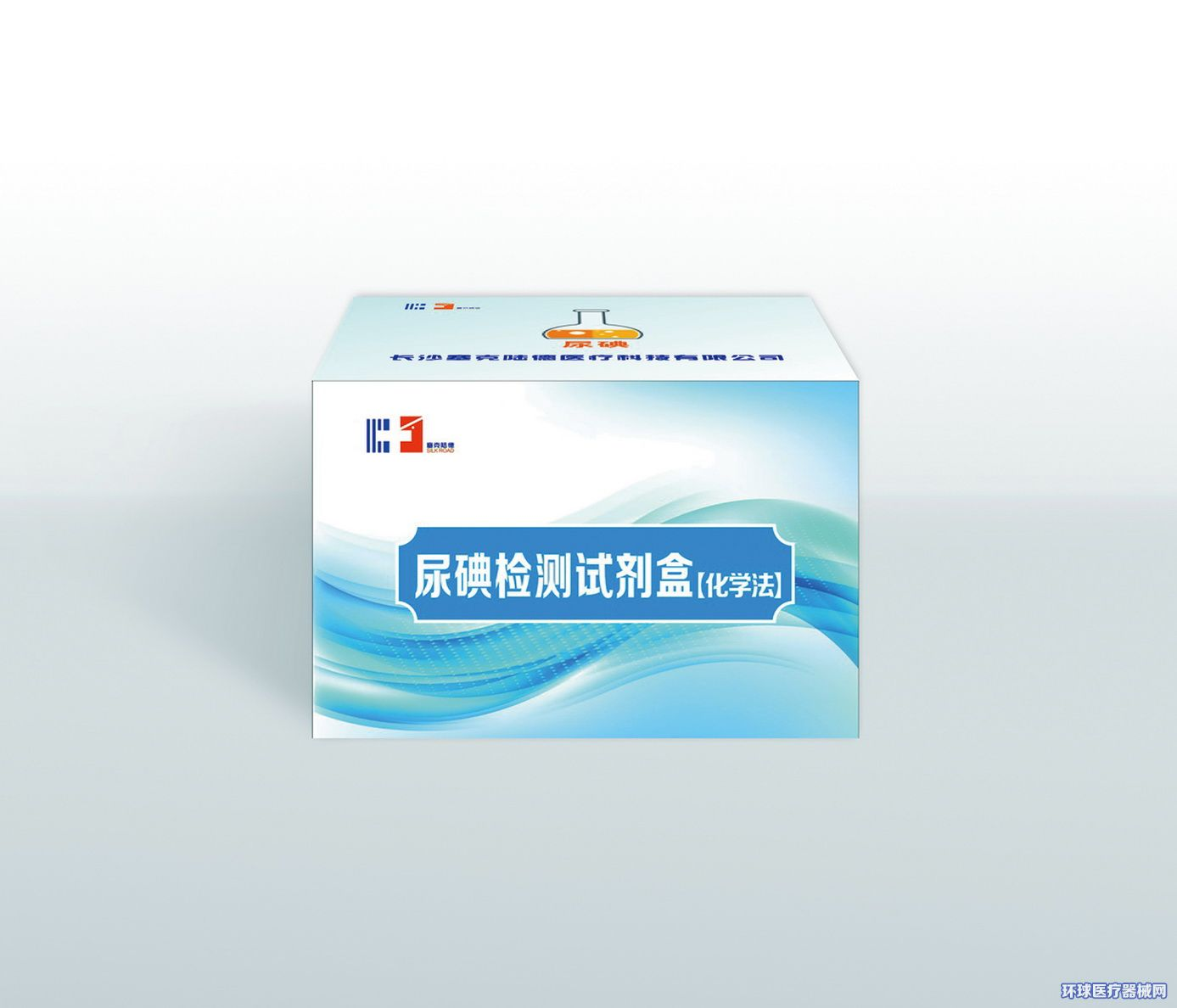 尿碘检测试剂盒碘元素检测试剂盒塞克陆德