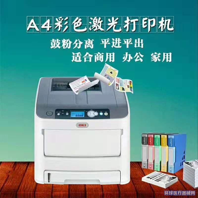 医用干式胶片彩超B超科室自助打印机