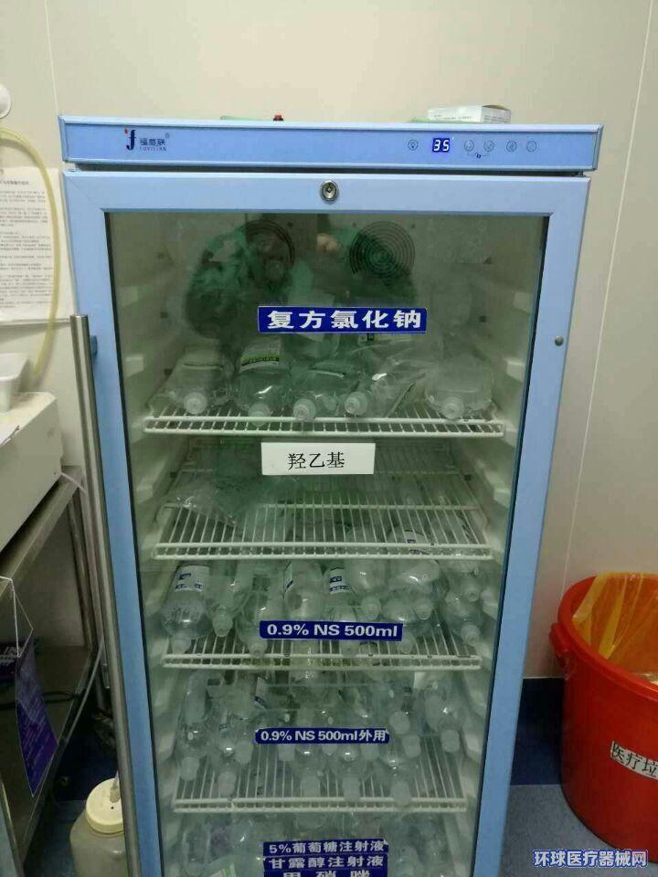 手术室加温箱(医用生理盐水/甘露醇/营养液/透析液恒温箱)