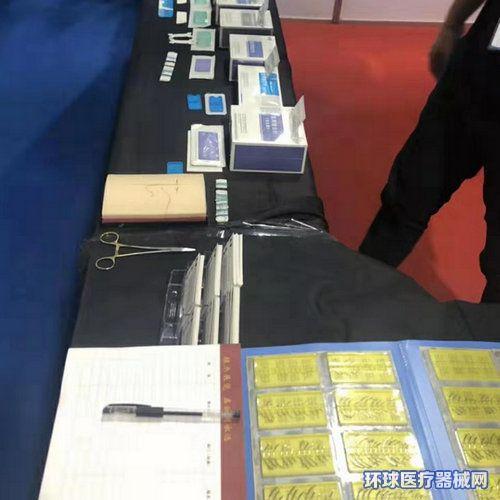 康来福医用缝合针(医用三角针/圆针/弧形针)
