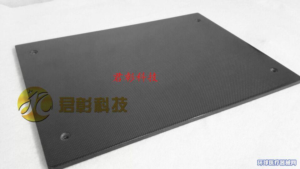 碳纤维电动手术床支撑板