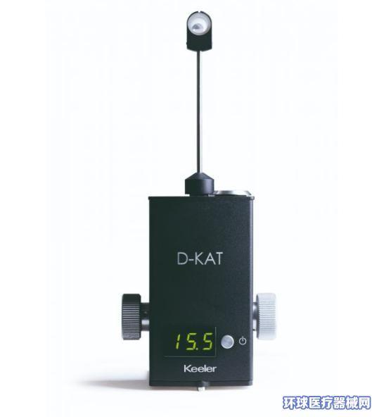 DKAT-Keeler压平眼压计-'Take-Away-T
