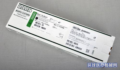 美国巴德BARD同轴活检针C1816B