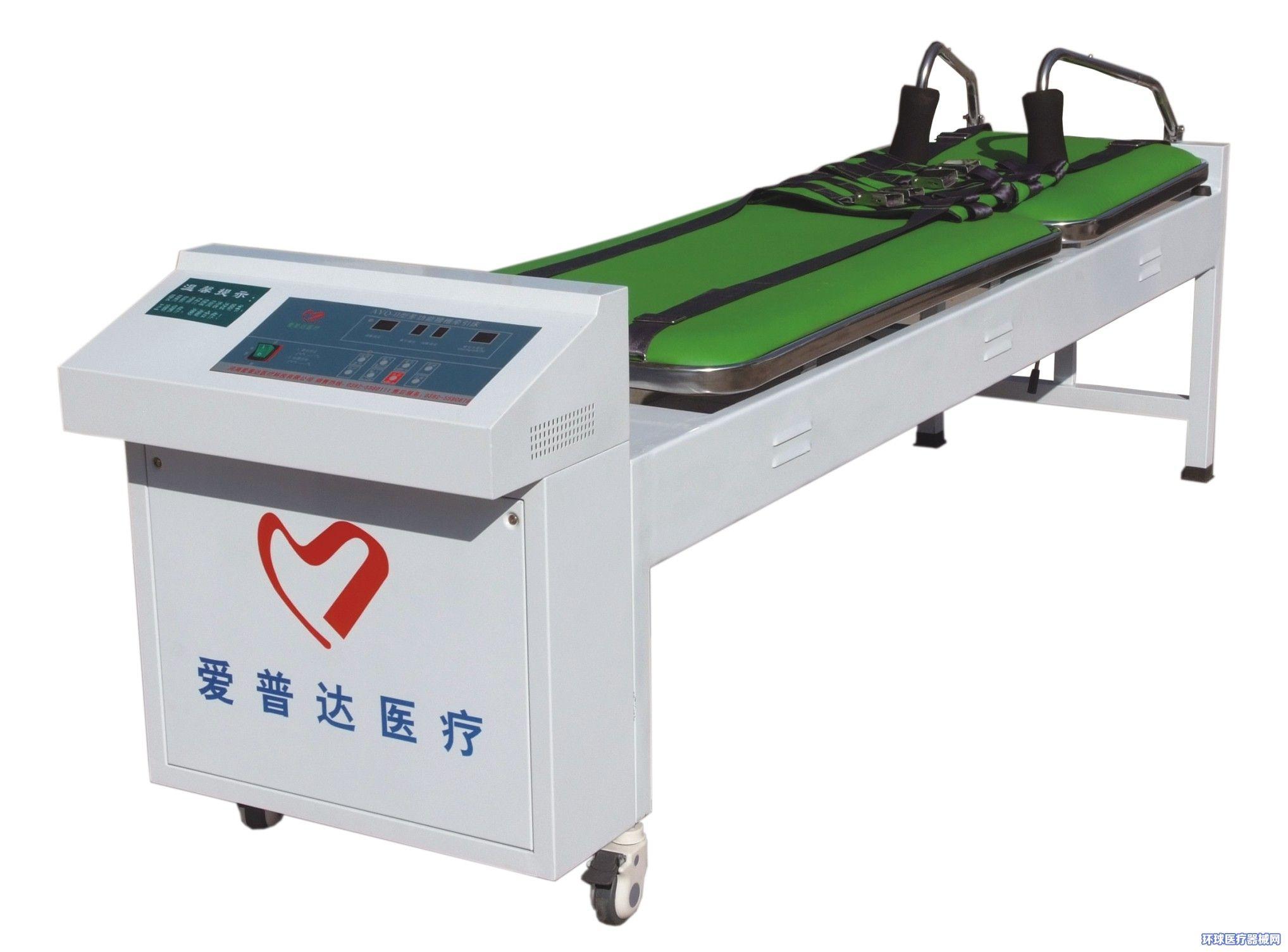 AYQ-II型多功能牵引床
