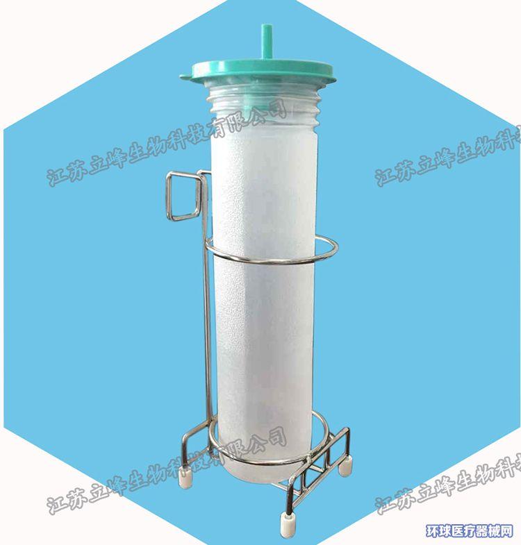立峰生物医疗废液收集装置(人体废液收集器)