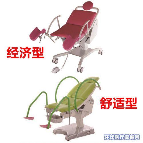 德朗DL-1047电动妇科检查床(舒适型/经济型)