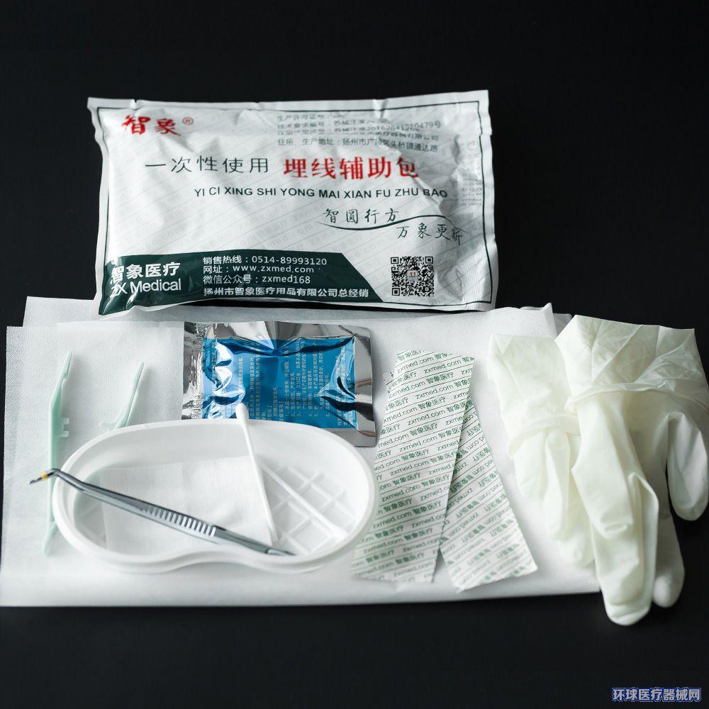 智象埋线辅助包一次性使用埋线套装中医针灸穴位埋线配套使用