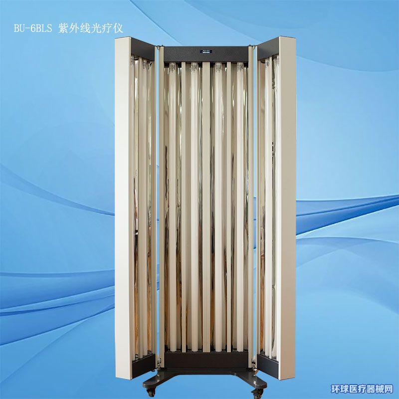 紫外线光疗仪BU-6BLS