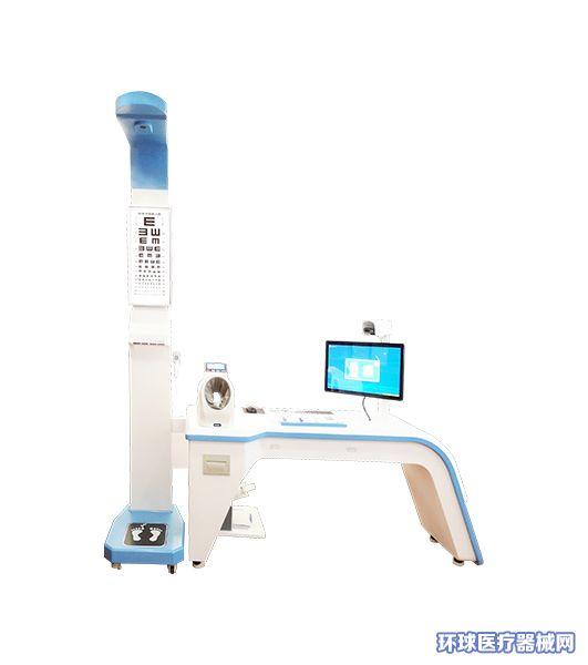 自助健康体检一体机-携康智能全科诊疗工作台XKZN-B800