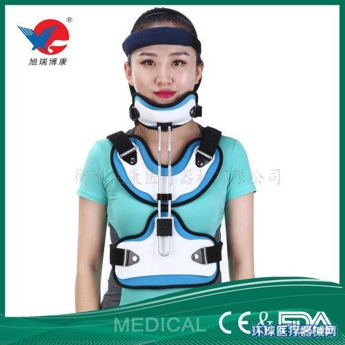 可调式头颈胸固定支具I型