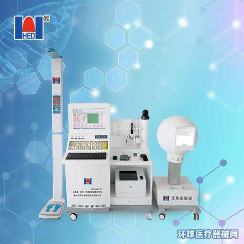 舌脉象、经穴、体质辨识采集分析仪