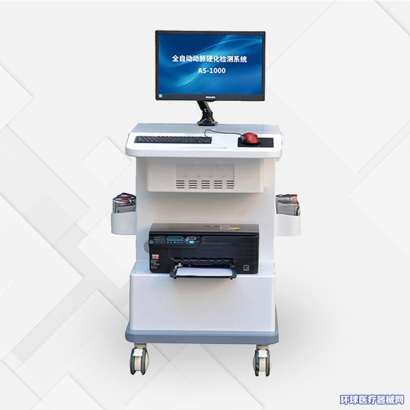 英国原装进口全自动动脉硬化检测AS-1000脉搏波速测定系统