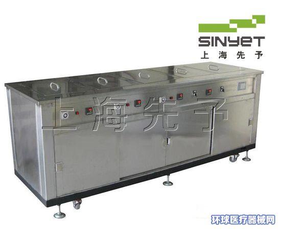 五槽标准清洗机