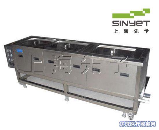 厂家直销五槽标准清洗机