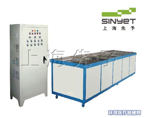 上海先予五槽标准清洗机