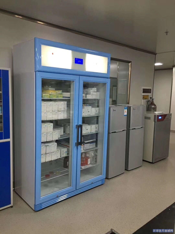 检验科冰箱/2-8度/冷藏