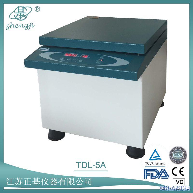 医用离心机大容量低速分离机TDL-5A