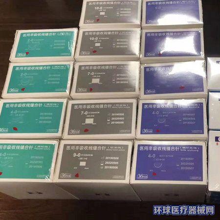 康来福医用尼龙线/聚酯线(不可吸收缝合针系列)