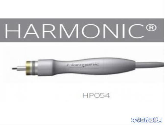 强生GEN主机超声刀手柄HP054
