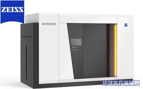 高精度工业CT检测METROTOM