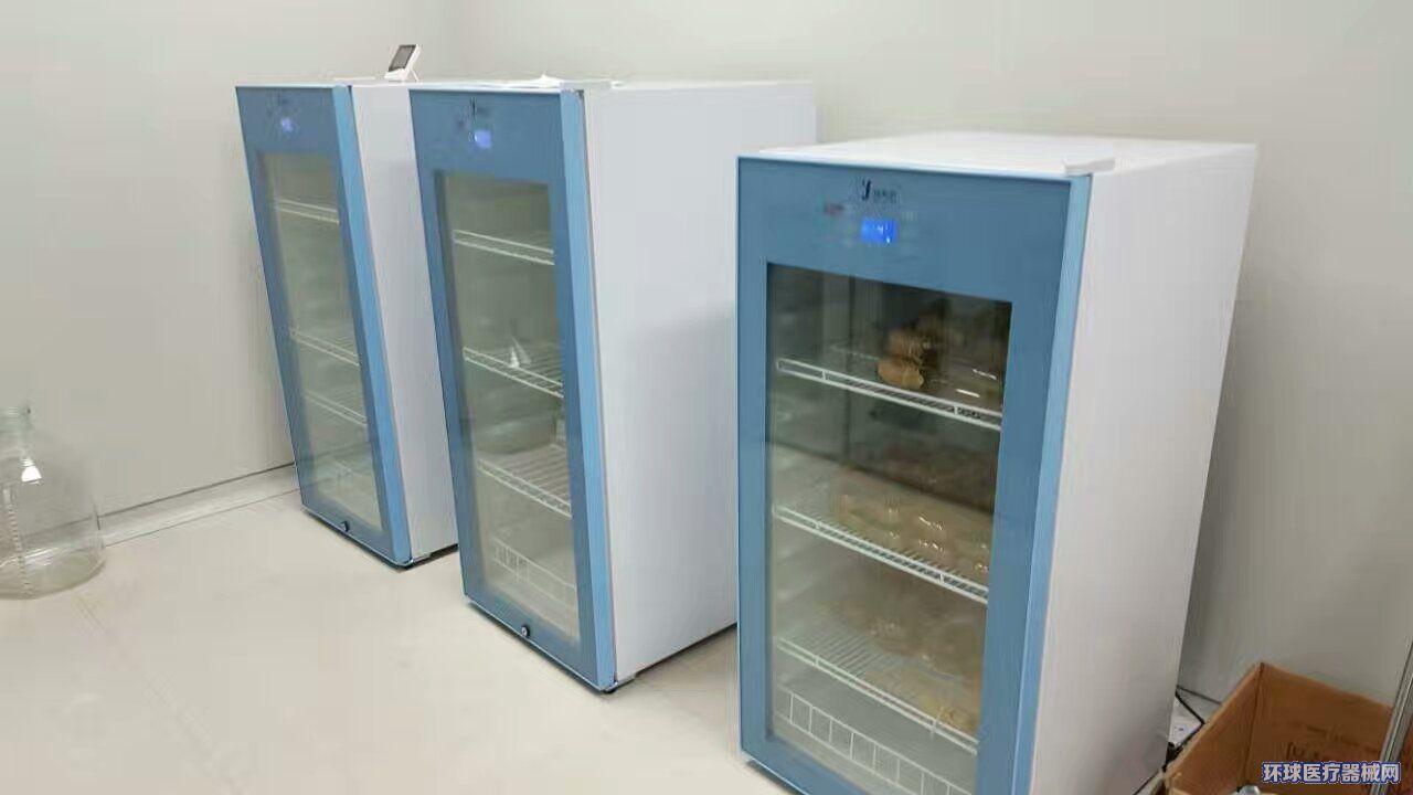 2-8度冰箱/2-8℃冰箱