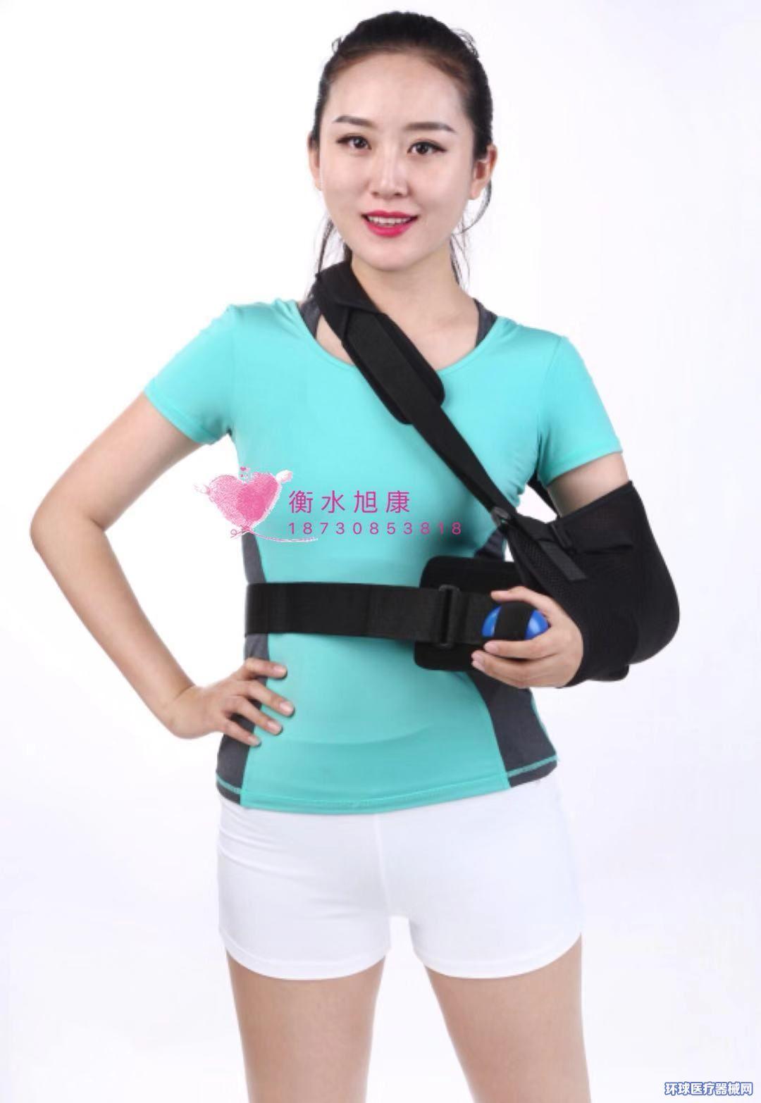 肩外展枕II型