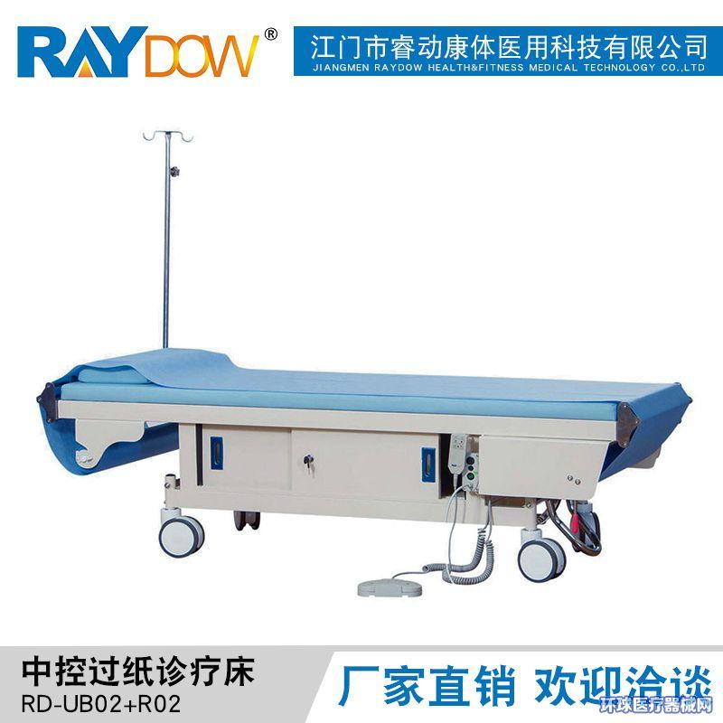 RD-UBO2中控电动B超检查床医院妇科诊疗床