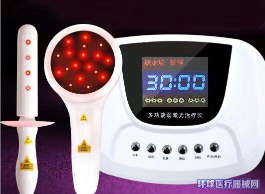 多功能妇科激光治疗仪招商OEM代加工