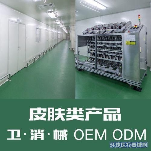 医用面膜等皮肤修复类产品贴牌/OEM/ODM/代加工