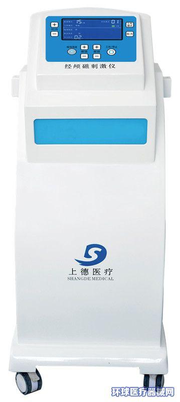 经颅磁刺激仪(脑循环功能障碍治疗仪)SD-8102