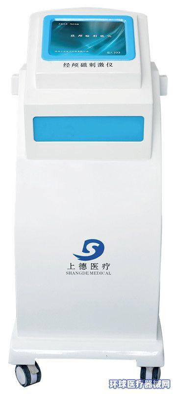 经颅磁刺激仪(脑循环功能障碍治疗仪)SD-8103