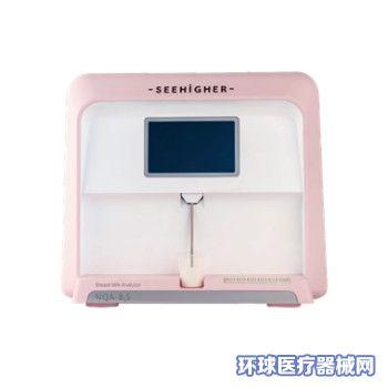 启萌产后营养分析仪(超声波母乳分析仪)