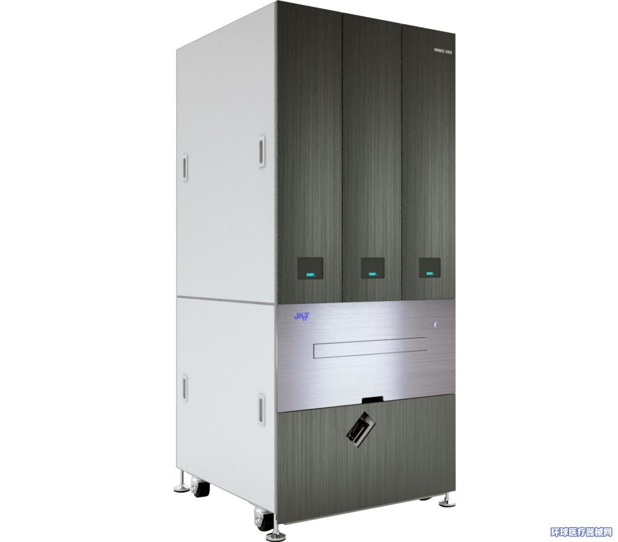 韩国进口*全自动药品分包机(单剂量摆药机)